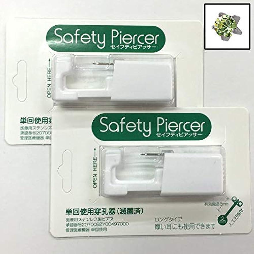 安全なプレミアバンカーセイフティピアッサー シルバー (医療用ステンレス) 3mm ペリドット色 5M108WL(2個セット)