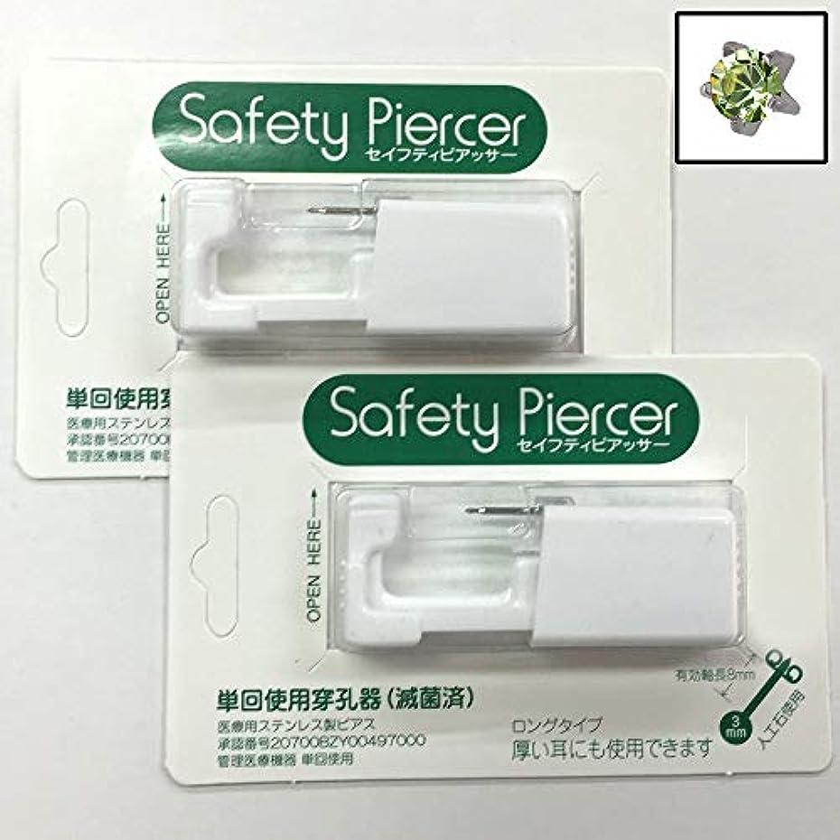 ラベンダーエッセンス出費セイフティピアッサー シルバー (医療用ステンレス) 3mm ペリドット色 5M108WL(2個セット)