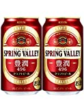 【Amazon.co.jp限定】 【母の日ギフトに】【2本お試しセット/クラフトビール】SPRING VALLEY(スプリングバレー) 豊潤〈496〉 [ 日本 350ml×2本 ] [ギフトBox入り]