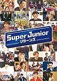 SUPER JUNIOR リターンズ [DVD]/