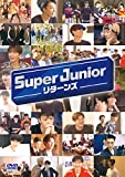 SUPER JUNIOR リターンズ[EYBF-12126/8][DVD]