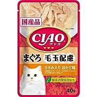CIAO(チャオ) パウチ 毛玉配慮 まぐろ ささみ入り ほたて味 40g×16袋【まとめ買い】【在庫限り】