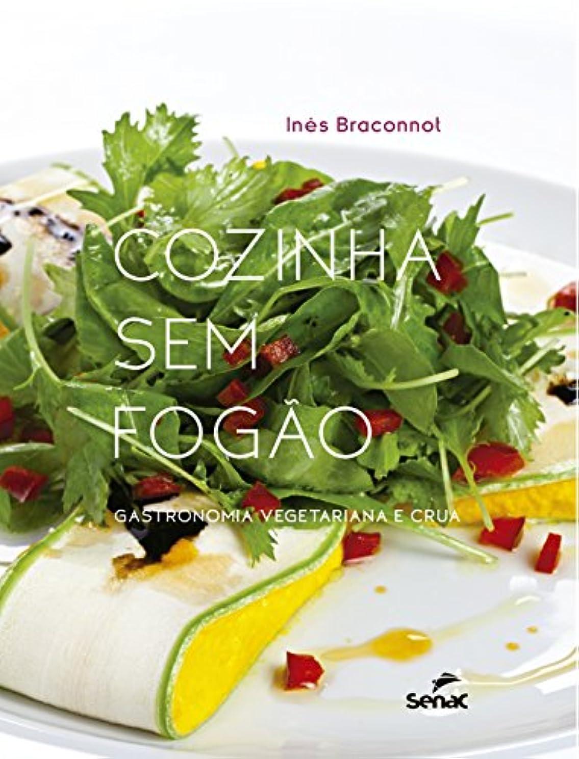 年バルセロナ上にCozinha sem Fogão. Gastronomia Vegetariana e Crua