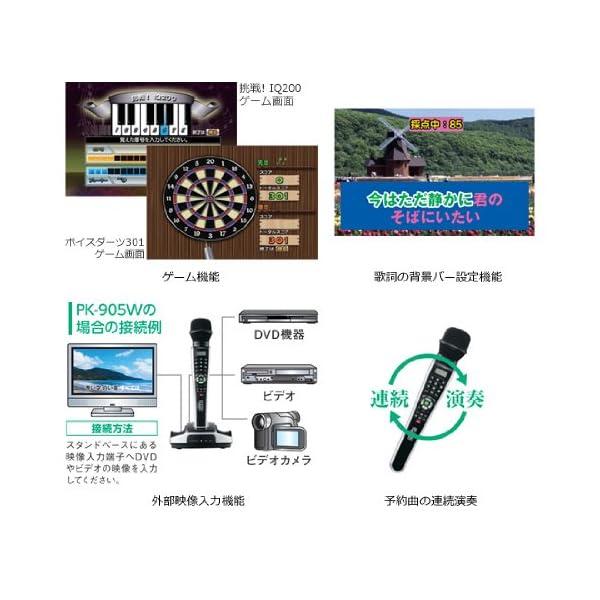 オン・ステージ パーソナルカラオケ(シングル)...の紹介画像8