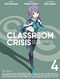 Classroom☆Crisis(クラスルーム☆クライシス) 4 (完全生産限定版) [Blu-ray]