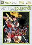 お姉チャンバラ vorteX ~忌血を継ぐ者たち~ Xbox 360 プラチナコレクション【CEROレーティング「Z」】