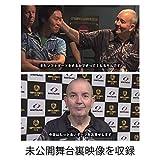 SUPER DARTS(スーパーダーツ) DVD Vol.9