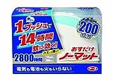 おすだけノーマット 200日セット 【HTRC3】
