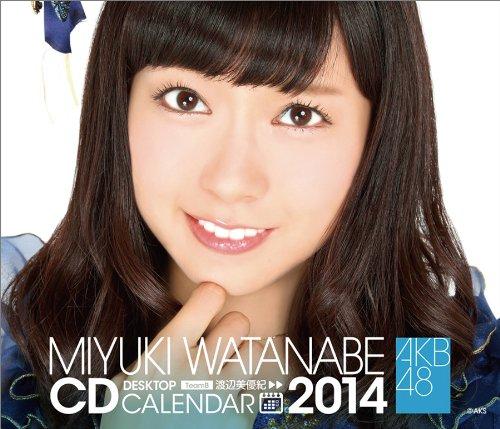 (卓上)AKB48 渡辺美優紀 カレンダー 2014年 -