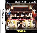 SIMPLE DSシリーズ Vol.48 THE 裁判員 ~1つの真実、6つの答え~