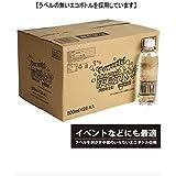 強炭酸 Powerful炭酸水 ラベルの無いエコボトル仕様 九州産天然水使用 500ml (2ケース48本)
