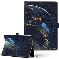 igcase d-01J dtab Compact Huawei ファーウェイ タブレット 手帳型 タブレットケース タブレットカバー カバー レザー ケース 手帳タイプ フリップ ダイアリー 二つ折り 直接貼り付けタイプ 011621 地球 くじら 宇宙