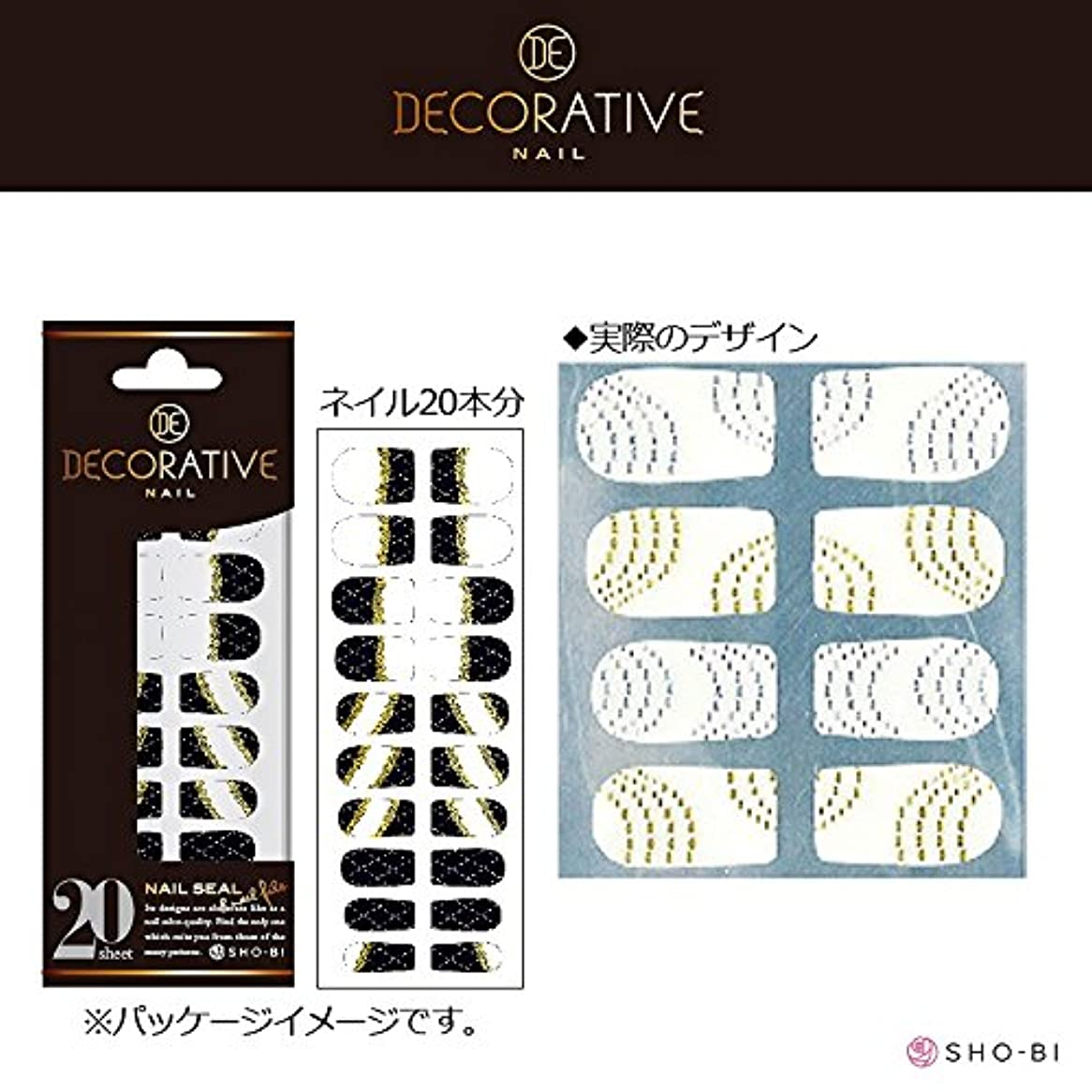 香り競争展開するデコラティブネイル ラッピングシール シャインウェーブ TN80488