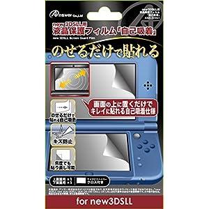 new 3DSLL用 液晶画面保護フィルム 自己吸着