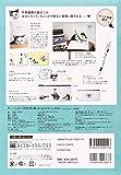 まこという名の不思議顔の猫 まこまこドリームBOX: フォト絵本&文房具4点セット(ブックカバー・ペンケース・ボールペン・付箋) ([実用品]) 画像