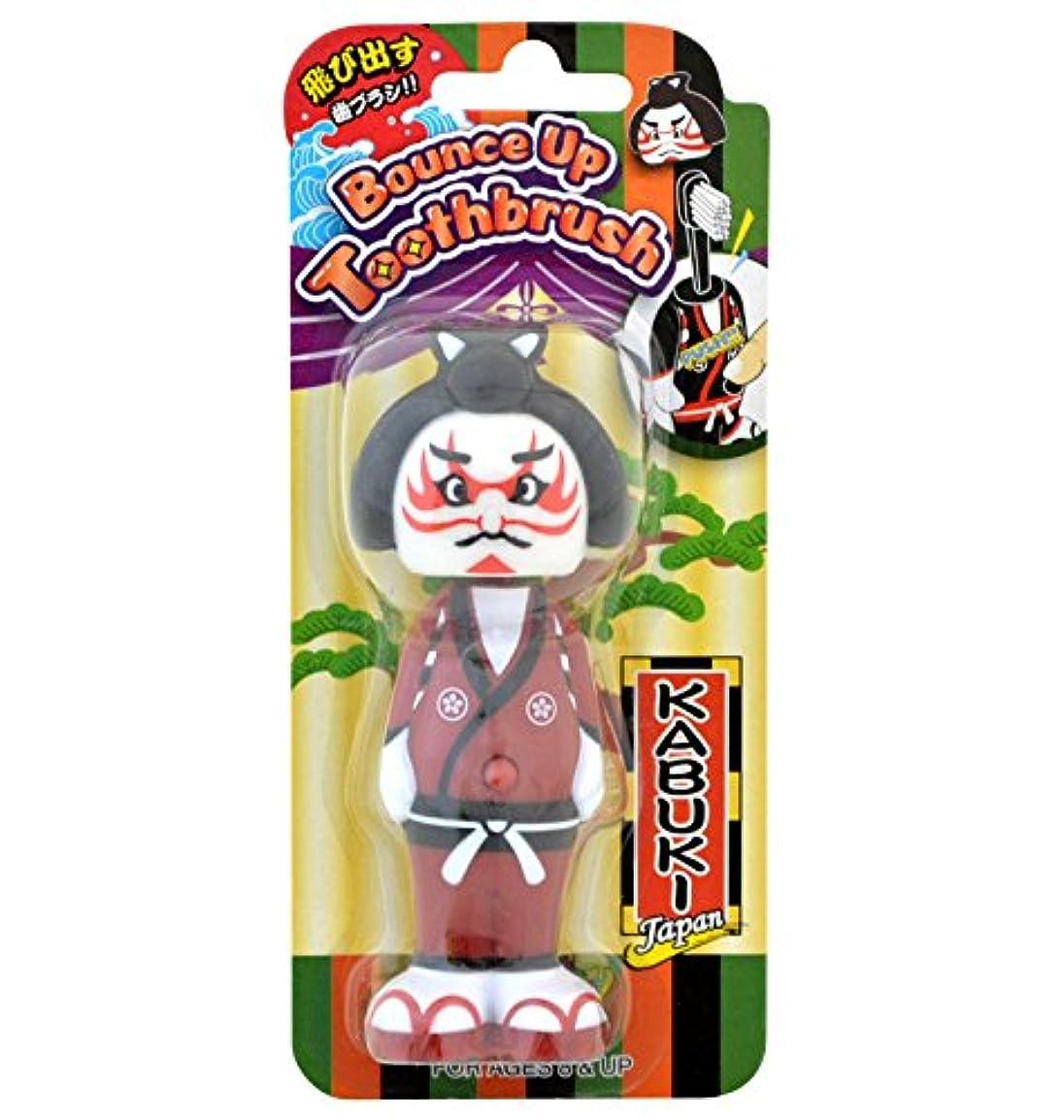 間違いエスカレート軸バウンスアップ歯ブラシ 歌舞伎 レッド