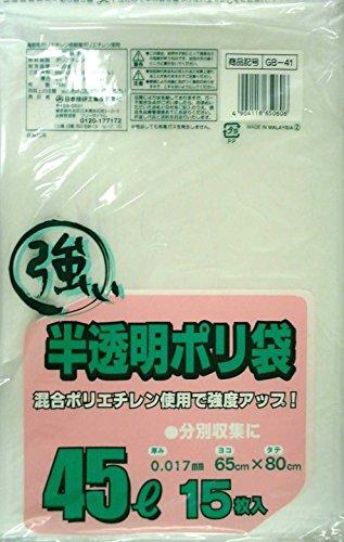 日本技研 強い半透明ポリ袋 45L GB-41 15枚入