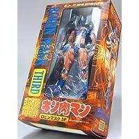 超像可動 キン肉マン ロビンマスク 3P別注カラーver. 完成品フィギュア(ファミマドットコム限定)