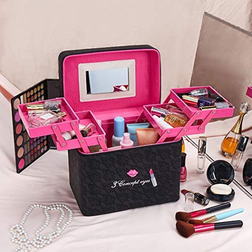メイクボックス 化粧箱 收納バッグ 化粧バッグ 大容量 コンパクト 機能的 化粧品収納 取っ手付 鏡付 小物入れ 普段使い 出張 旅行 旅行グッズ 人気 おしゃれ プレゼント 27×18×20CM ブラックA