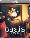 オアシス HDデジタルリマスター版[TWBS-5147][Blu-ray/ブルーレイ] 製品画像