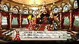 アルカディアスの戦姫 - PS3 画像