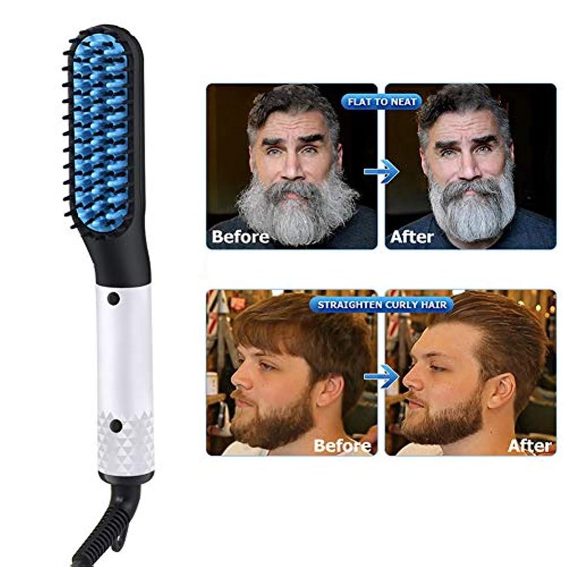 ひげストレートヘアコーム2In 1ヘアストレートニングブラシ、男性用スタイリングコーム電気クイックヘアストレートヘアブラシ多機能ヘアカーラーコーム