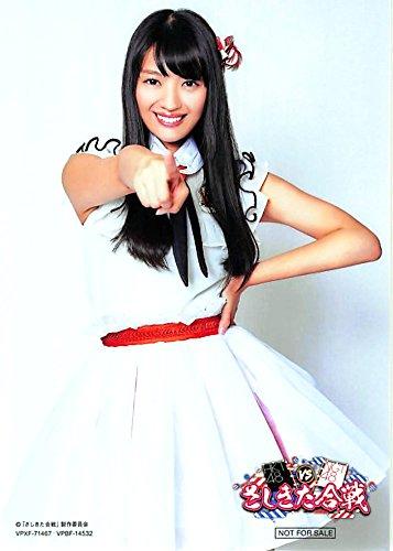 【北原里英】 公式生写真 HKT48 vs NGT48 さしきた合戦 DVD封入