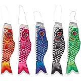 Baoblaze コイのぼり旗 日本の鯉のぼり 日本の装飾的 サテン 5本