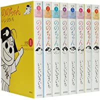 ののちゃん 全集 コミック 1-10巻セット (GHIBLI COMICS SPECIAL)