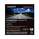 GARMIN(ガーミン) 地図 日本詳細道路地図 CityNavigator Plus microSD版 【日本正規品】 1088210
