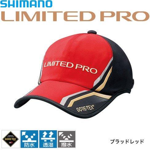 SHIMANO(シマノ) ゴアテックス レインキャップ リミテッドプロ CA-100Q