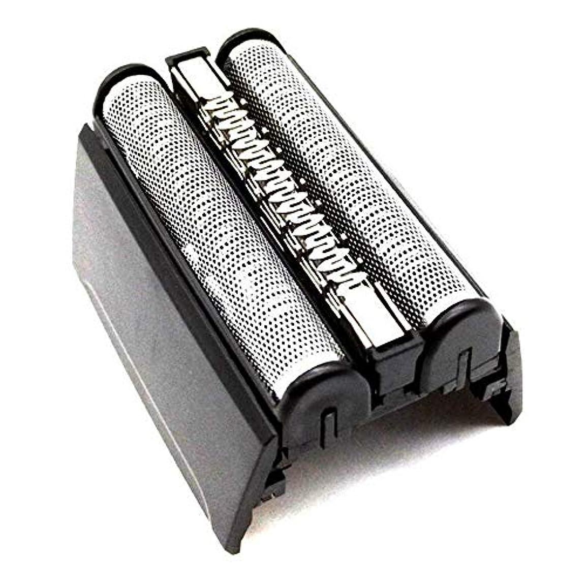 コンプリート軽蔑する芸術Decdeal 電動シェーバー替刃 髭剃り 替え刃 メンズシェーバー フォイルカッター 5050 5070 5090 5040 5020 互換性があります