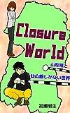 Closure World: 山形県と仙山線しかない世界