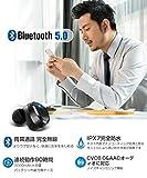 【進化版 Bluetooth 5.0 IPX7完全防水】 Bluetooth イヤホン 高音質 両耳 自動ペアリング 自動ON/OFF 90時間連続駆動 ブルートゥース ワイヤレス スポーツイヤホン AAC対応 左右分離型 Siri対応 音量調整 充電式収納ケース付き iPhone/ipad/Android適用[最新版] (black)