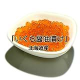 黒帯 北海道 海鮮 詰め合わせ ギフトセット (7種 ギフト 「紡 ツムギ」)