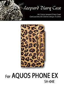 AQUOS PHONE EX SH-04E docomo 対応 レオパード柄レザー手帳ケース ゴールド(アクオスフォン ex SH-04E ドコモ)スマホ カバー スマホケース 携帯カバー microusb ケーブル 充電器 対応 ケース