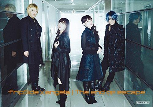 [画像:【Amazon.co.jp限定】 The end of escape (初回限定盤)(CD+DVD) (特典:オリジナルブロマイド付)]