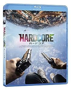 【Amazon.co.jp限定】ハードコア [Blu-ray](非売品プレス付)