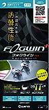 ウインズジャパン〔WINS JAPAN 〕FOGWIN 汎用ジェット 702