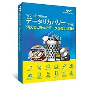 Wondershare データリカバリー (Win版)データ復元ソフト sdカード usbデータ ゴミ箱 ファイル 復元 hdd 復旧 ソフト|ワンダーシェアー
