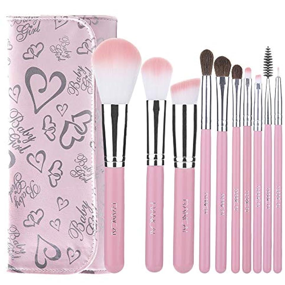 化粧ブラシセット - 化粧ブラシ化粧品プロフェッショナルエッセンシャル10ピースメイクアップブラシセットキットトラベルポーチブラック