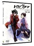 トワノクオン 第三章[DVD]