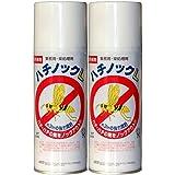 スズメバチ駆除用 ハチノックL 300ml×2本 即効性蜂駆除用強力殺虫剤