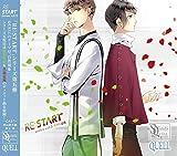 SQ QUELL 「RE:START」 シリーズ?