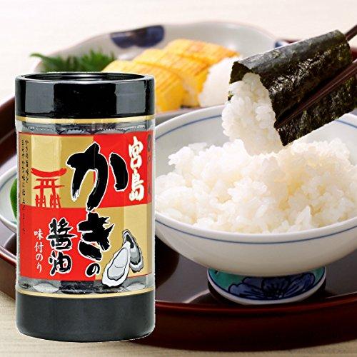 【送料無料】やま磯 宮島かきの醤油のりカップR 8切32枚×10個