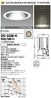 DD-3239-N 山田照明 昼白色LED軒下ダウンライト(FHT42W×2相当)(切込穴寸φ150mm)(電源・トランス別売)
