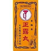 【第2類医薬品】正露丸 100粒