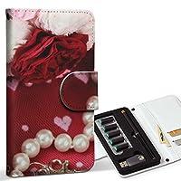 スマコレ ploom TECH プルームテック 専用 レザーケース 手帳型 タバコ ケース カバー 合皮 ケース カバー 収納 プルームケース デザイン 革 ラグジュアリー 結婚 指輪 000996