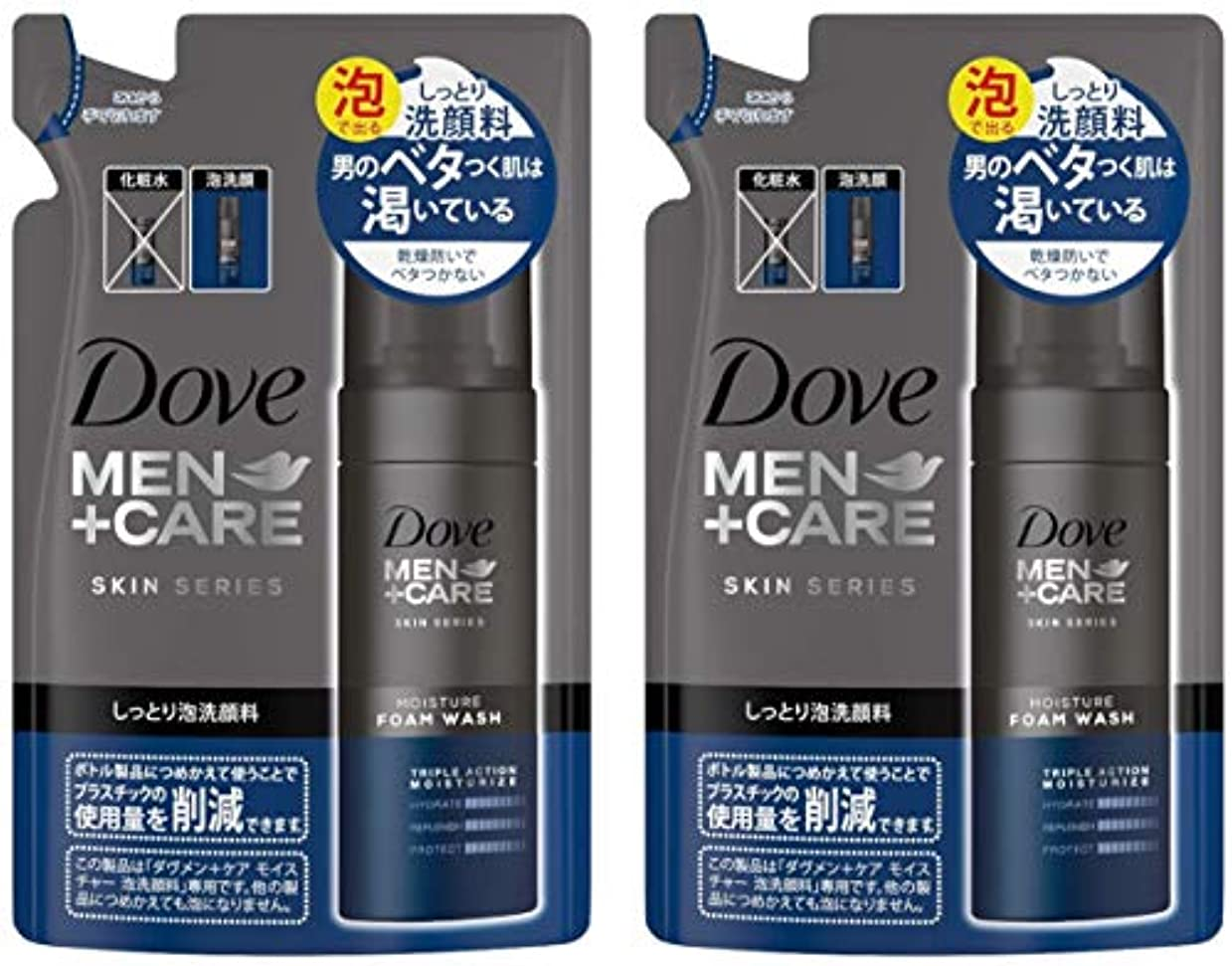 疑問を超えてアナニバー外交官【まとめ買い】ダヴ メン+ケア モイスチャー 泡洗顔料 つめかえ用 120mL×2個