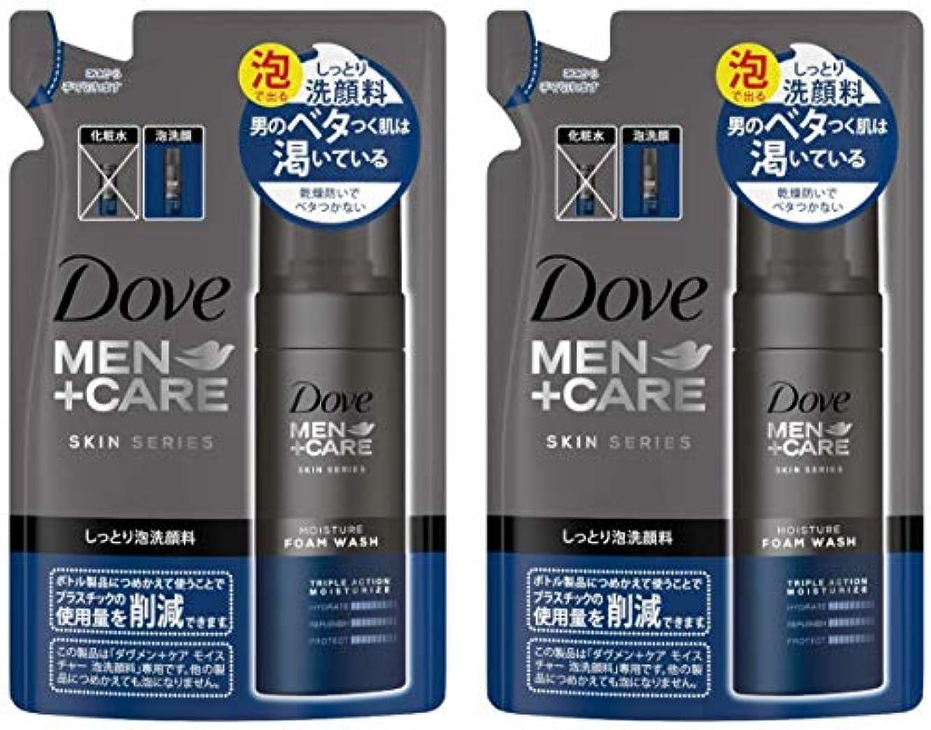 無線矛盾検出可能【まとめ買い】ダヴ メン+ケア モイスチャー 泡洗顔料 つめかえ用 120mL×2個